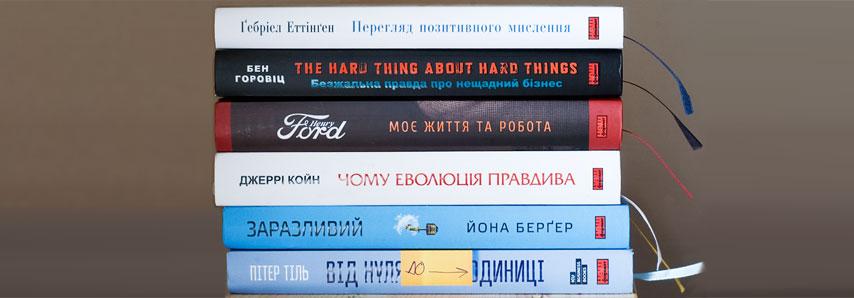 """Книги издательства """"Наш Формат"""""""