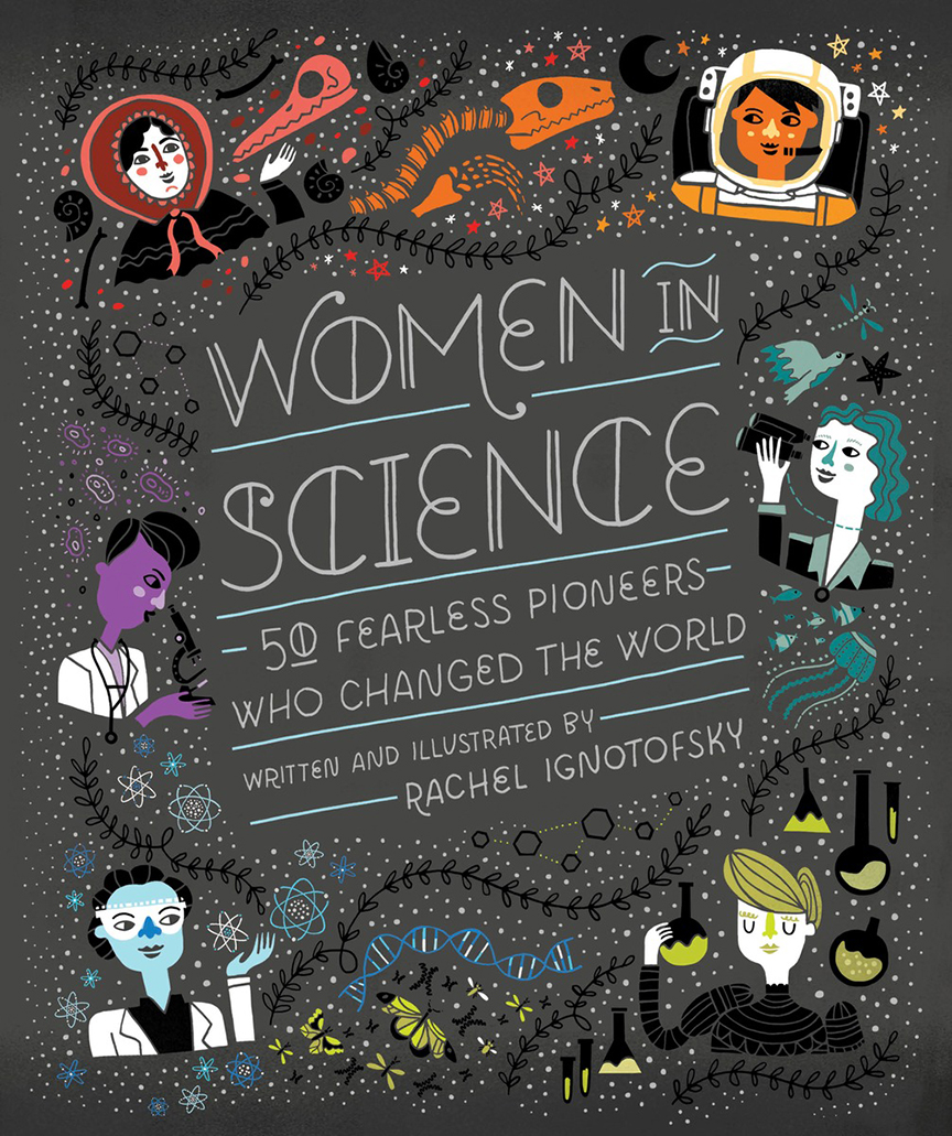 Жiнки науковцi – до 8 березня