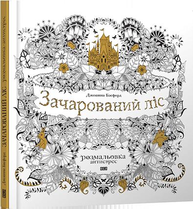 zacharovaniy-ls-4503