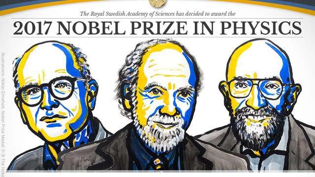 Нобелівська премія з фізики 2017