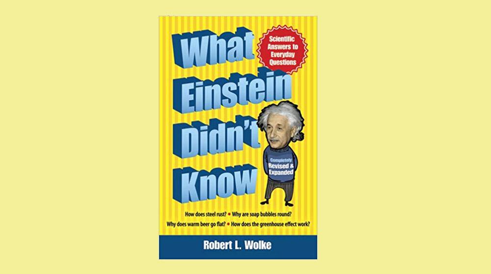 Чого не знав Ейнштейн