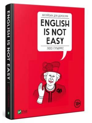 Англійська для дорослих. English is not easy